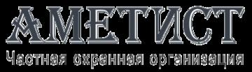 ООО ЧОО Аметист