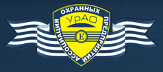 ООО ЧОО Уральская Ассоциация Охранных Предприятий