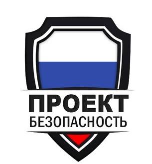 ООО ЧОО Проект Безопасность