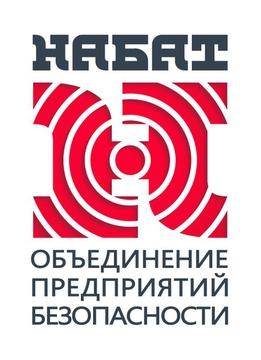 ООО Набат - Объединение безопасности