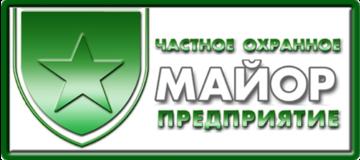 ООО ЧОО Майор
