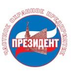 ООО ОП Президент-Ек
