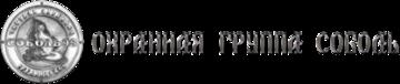 ООО ЧОО Соболь 98