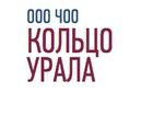 Установка СКУД от ООО ЧОО КОЛЬЦО УРАЛА в Екатеринбурге