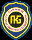 Тревожная кнопка, цены от ООО Агентство коммерческой безопасности в Екатеринбурге