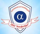 Охрана офисов от ООО ЧОО Альфа-Щит-Арсенал в Екатеринбурге