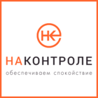 Тревожная кнопка, цены от ООО Центр мониторинга событий в Екатеринбурге