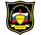 Охрана складов от ООО ЧОО БОСС в Екатеринбурге