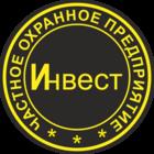 Тревожная кнопка, цены от ЧОП ИНВЕСТ в Екатеринбурге