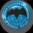 Личная охрана, цены от ООО ЧОО Гелиос Урал в Екатеринбурге