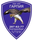 Установка СКУД, цены от ООО ЧОО Гарпия в Екатеринбурге