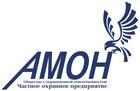 Охрана магазинов от ЧОП Амон в Екатеринбурге