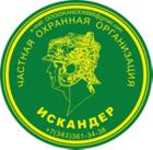 Тревожная кнопка, цены от ООО ЧОО ИСКАНДЕР в Екатеринбурге