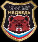 Физическая охрана, цены от ООО ЧОП МЕДВЕДЬ-Е в Екатеринбурге