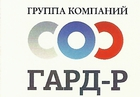 Установка СКУД от ООО Гард-Р-Екатеринбург в Екатеринбурге