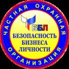 Охрана магазинов, цены от ООО ЧОО Безопасность бизнеса и личности в Екатеринбурге