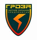 Охрана складов, цены от ЧОП Гроза в Екатеринбурге