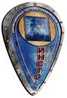 Тревожная кнопка, цены от ООО ЧОО Инсто в Екатеринбурге