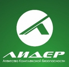 Охрана массовых мероприятий от ООО Агентство комплексной безопасности Лидер в Екатеринбурге