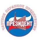 Тревожная кнопка, цены от ООО ОП Президент-Ек в Екатеринбурге