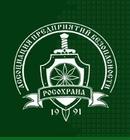 Охрана банков от ООО ЧОО Росохрана в Екатеринбурге