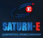 Установка СКУД от ООО ЧОО Сатурн-Е в Екатеринбурге