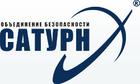Установка СКУД, цены от ООО ЧОО Сатурн в Екатеринбурге