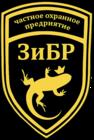 Охрана складов, цены от ООО ЧОО Защита и безопасность-Регион в Екатеринбурге