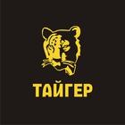 Охрана магазинов от ООО ЧОО Тайгер в Екатеринбурге
