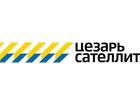 Охрана массовых мероприятий от ООО ЧОО Цезарь Сателлит в Екатеринбурге
