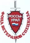 Охрана магазинов, цены от ООО ОП Россы-Урал в Екатеринбурге
